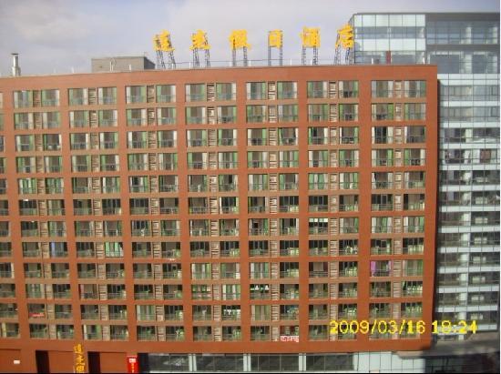 Lianjie Hotel: getlstd_property_photo