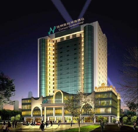 Photo of Century Garden Commerce Hotel Shenzhen