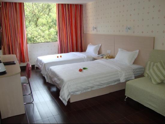 Photo of Taojin Hotel Guangzhou