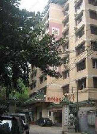 Taojin Hotel: 照片描述