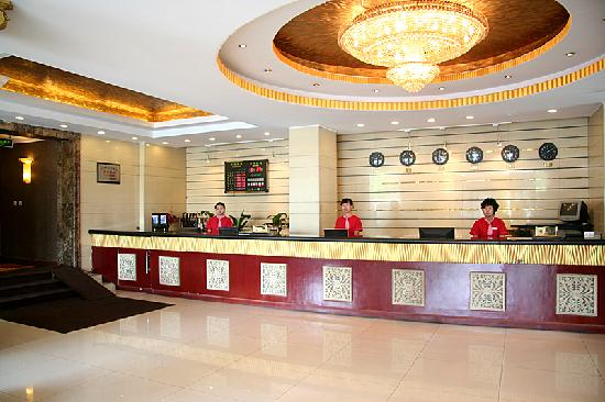 Photo of Jinye Sunny Hotel Hohhot