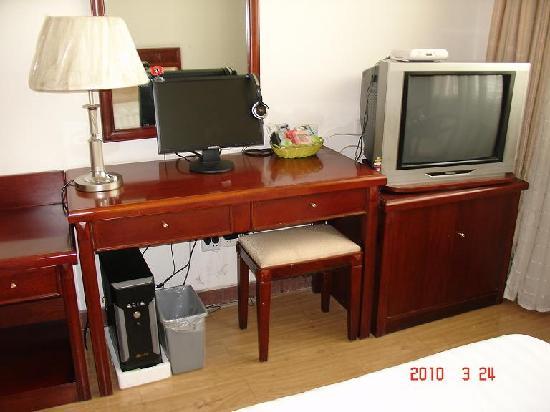 Dikuang Hotel: 客房电脑