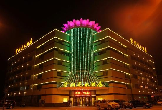 Bauhinia Hotel : 酒店外观夜景