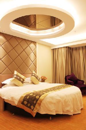 Jiaheng Hotel: 豪华套房