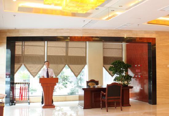 Jiaheng Hotel: 餐厅
