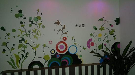 For you Theme Hotel(Wenling): 电梯口