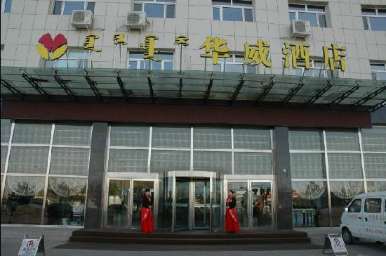 Huawei Hotel: getlstd_property_photo