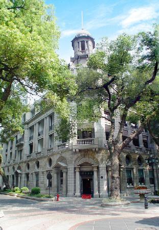 Photo of Guangdong Victory Hotel Guangzhou