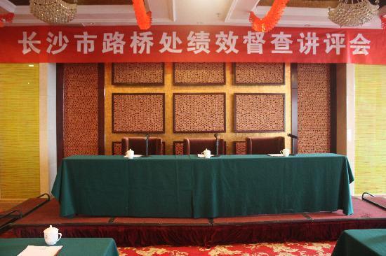 Xiangrong Hotel: 会议室