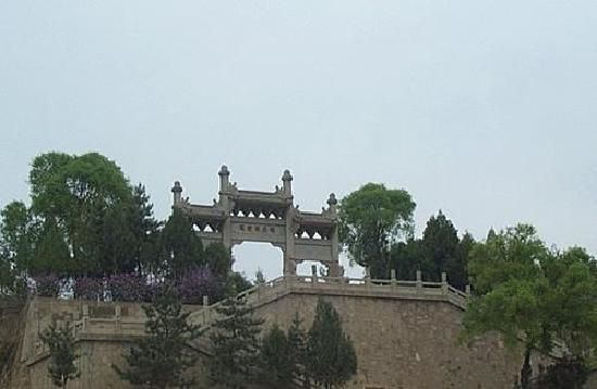 Qingshui County, China: 赵充国墓