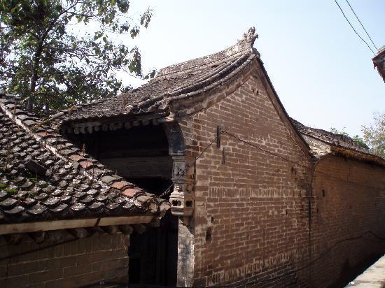 Dangjia Village: C:\fakepath\P3144264