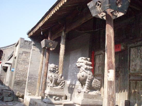 Dangjia Village: C:\fakepath\P3144214