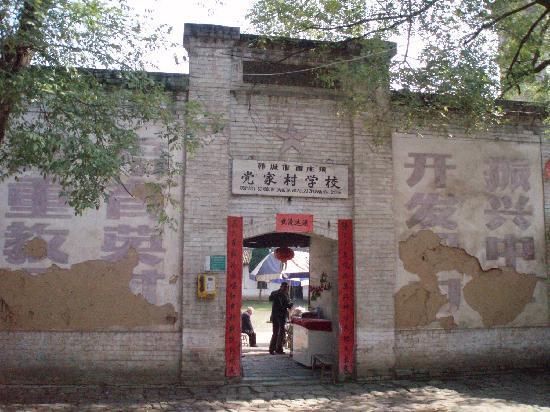 Dangjia Village: C:\fakepath\P3144273