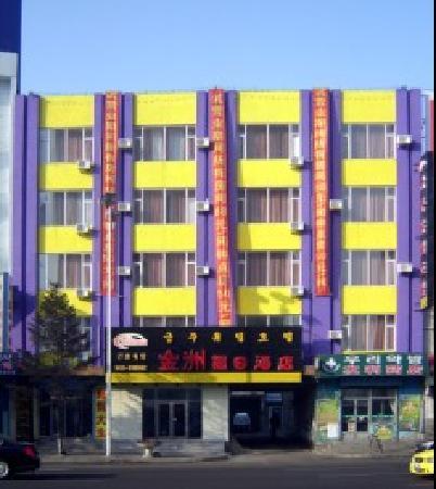 Jinzhou Holiday Hotel