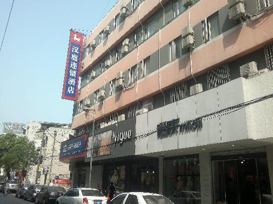 Hanting Express (Hefei Hongxing Road): 外景