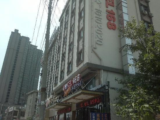 Super 8 Hefei Changjiang West Road Hupo Shanzhuang