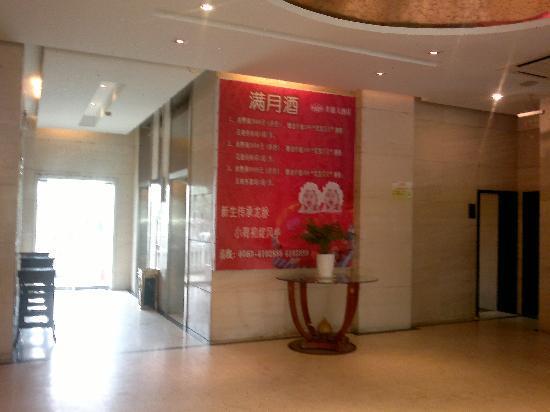Saina Hepan Kaiyuan Hotel: 大厅
