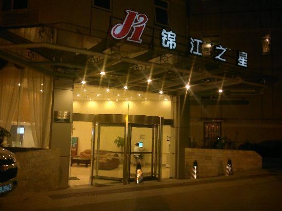 Jinjiang Inn (Nanjing Kamenzi Main Street): 外景