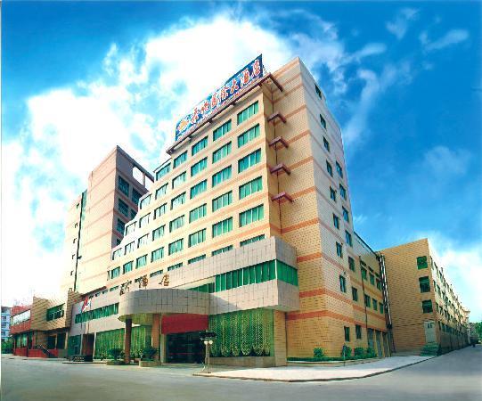 Taishun International Hotel: getlstd_property_photo