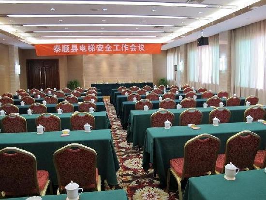 Taishun International Hotel: 会议室