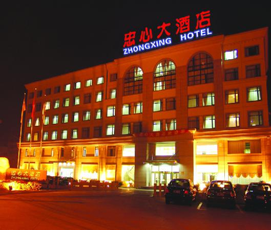 Motel 168 Shanghai Jiading Bao'an Main Road F1 Speedway: getlstd_property_photo