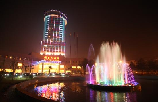 Guobin Hotel