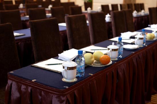 Bali Plaza Hotel Yiwu: 会议服务