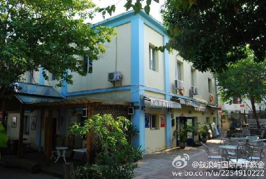 Gulangyu International Youth Hostel: 旅舍外观