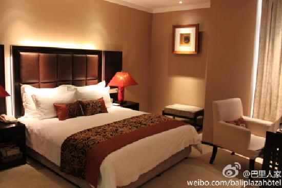 Bali Plaza Hotel Yiwu: 豪华大床房