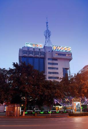 Photo of Jinye Grand Hotel Leshan