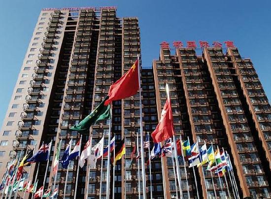 Jinqiao International Apartment Hotel : getlstd_property_photo