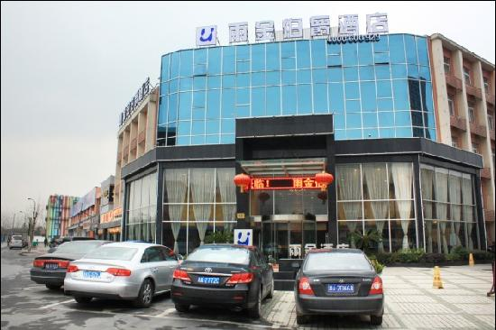 GreenTree Inn Zhejiang University City College: getlstd_property_photo