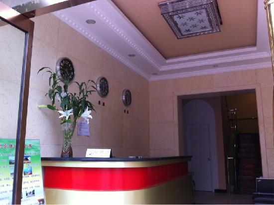 Fulai Hotel : 大厅