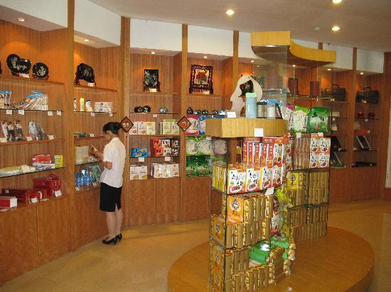 Jin Hu Hotel Wuxi: 酒店商场