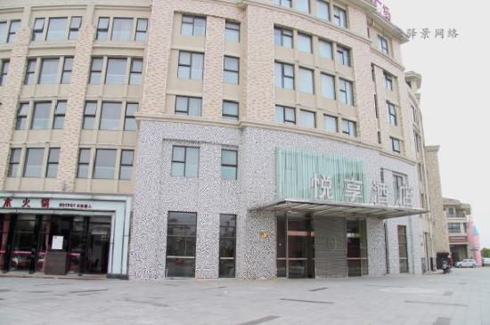 Leshare Hotel Shanghai
