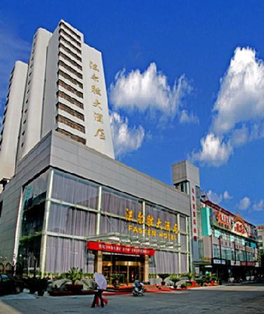 Jiangyin Fasten Hotel