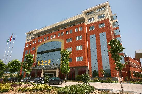 Baiyun Villa: 酒店外景