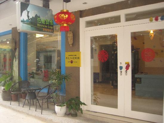 Jiangyuan Inn : 照片描述