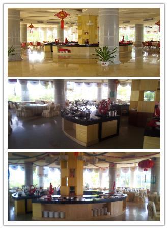 Fudelai Hotel: 餐厅