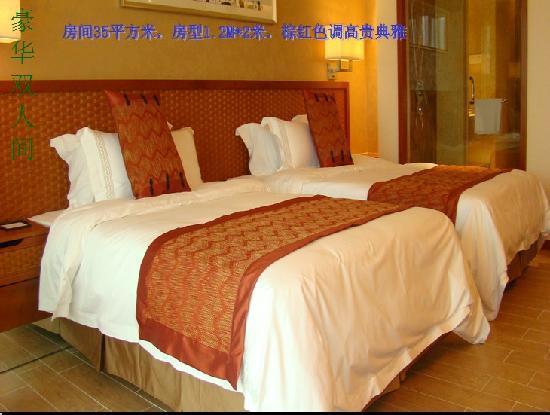 Fudelai Hotel: 豪华双人间