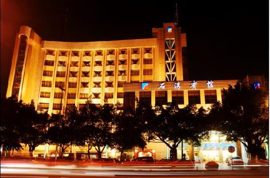 Shi Wan Hotel