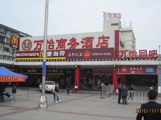 Wan Yi Business Hotel