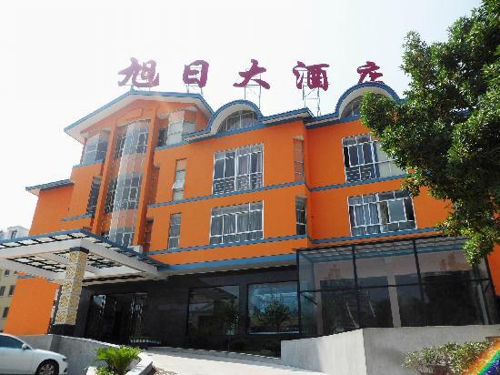 Xuri Hotel: getlstd_property_photo