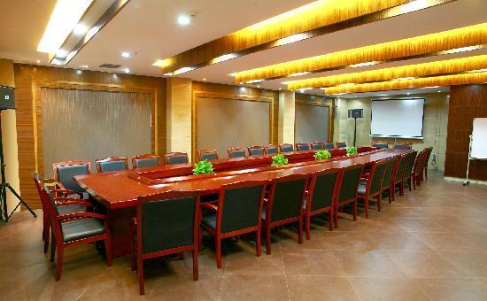 Longhushan Jialeju Hotel : 小会议室