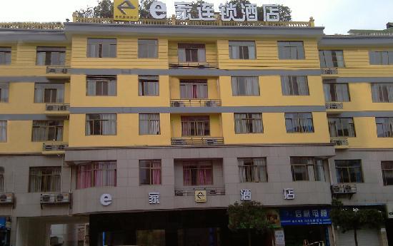 E Jia Chain Hotel Lin'an Shijing