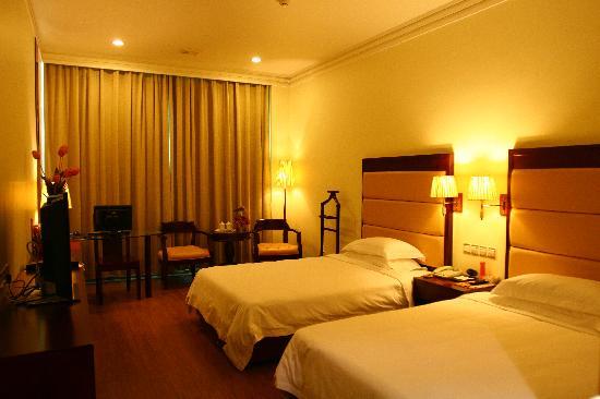 Baoju Hotel: 商务贵宾房