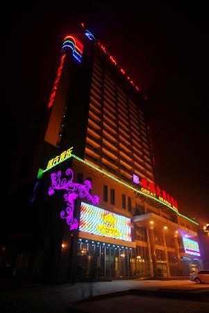 Great Dragon Hotel: 酒店外景