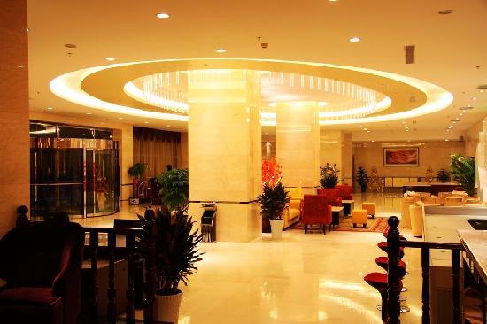 Great Dragon Hotel: 酒店大堂