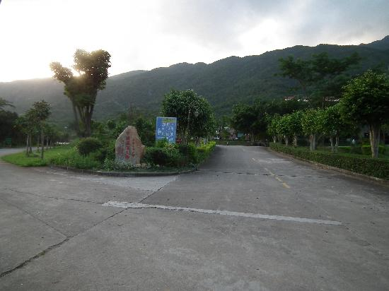 Chundu Hotspring Resort 사진