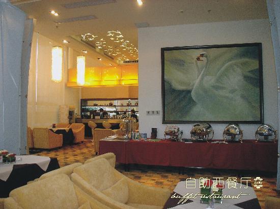 Congwen Hotel: 从文酒店西餐厅